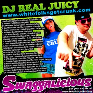 dj_real_juicy_swaggalicious-300x300